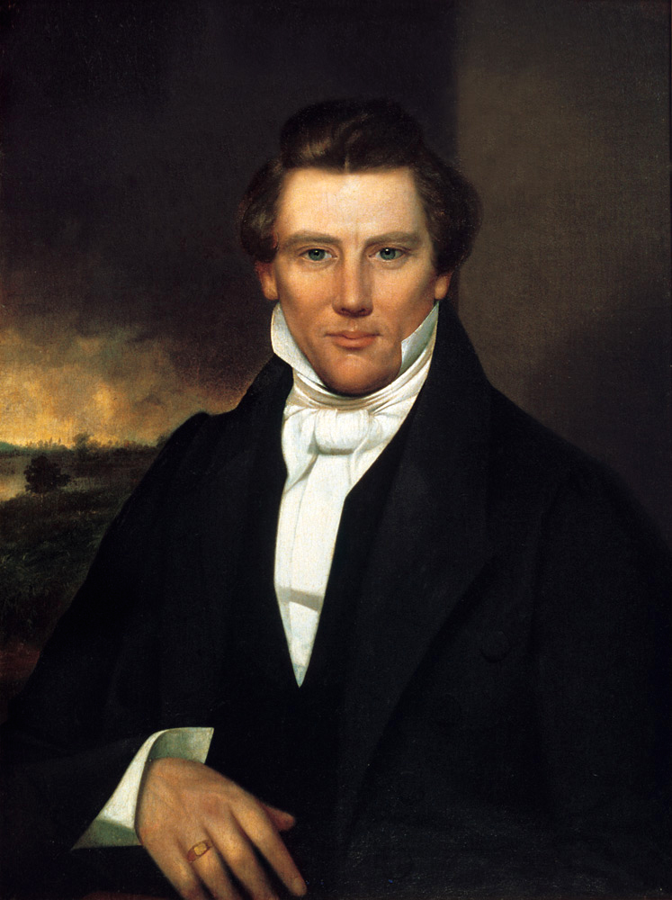 joseph smith and the criminal justice system