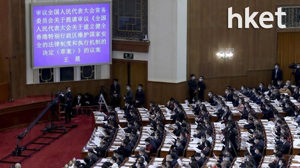 香港國安法內容