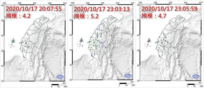 白河大地震