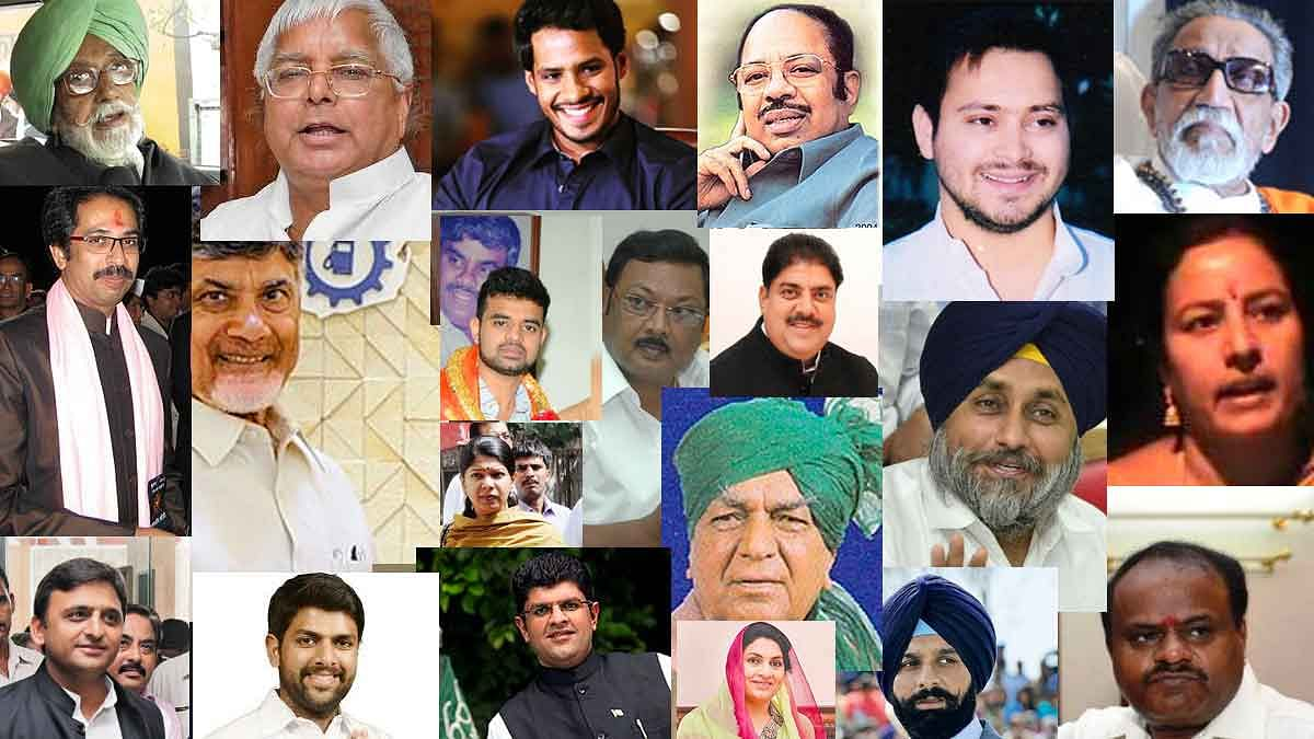 political families of india