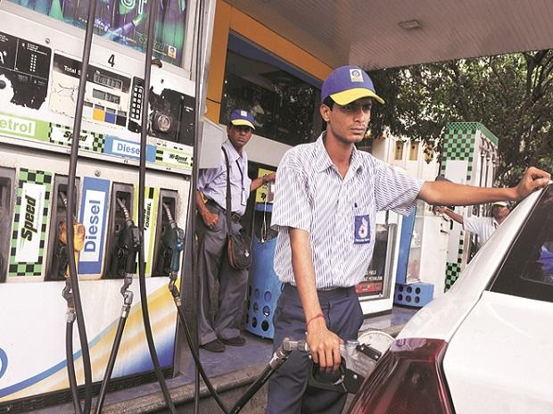 bpcl share price