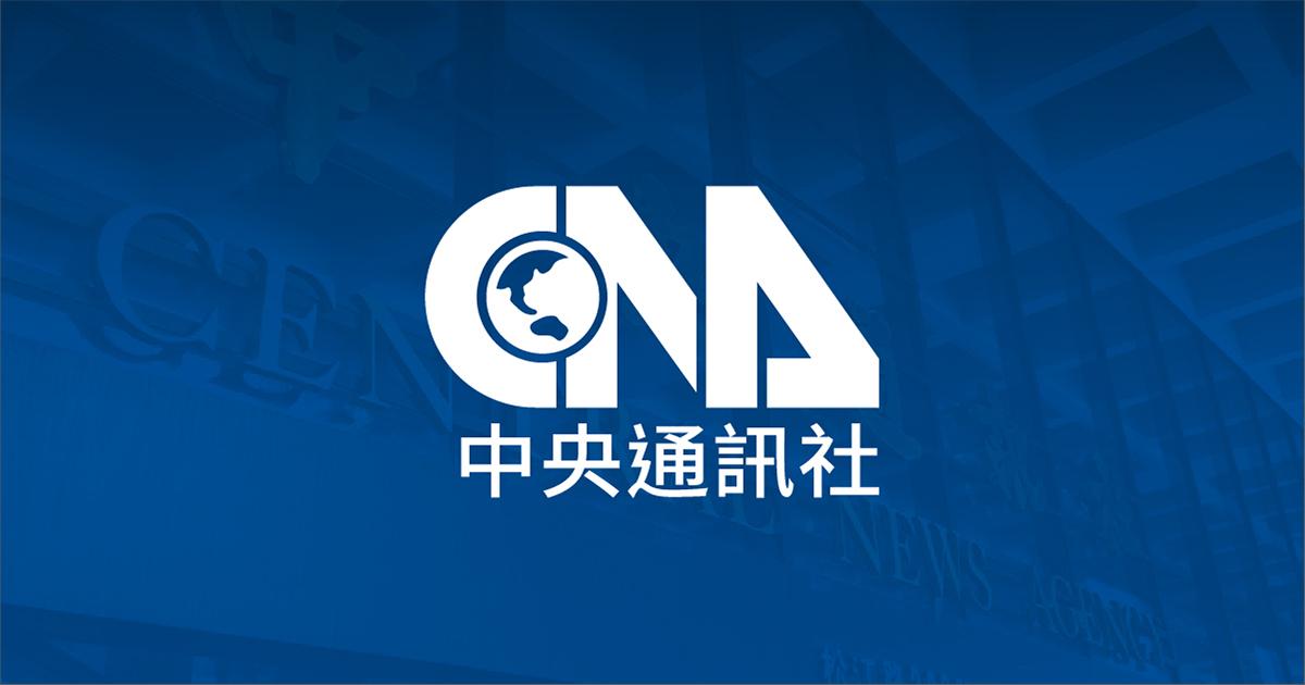 泰國羽球公開賽