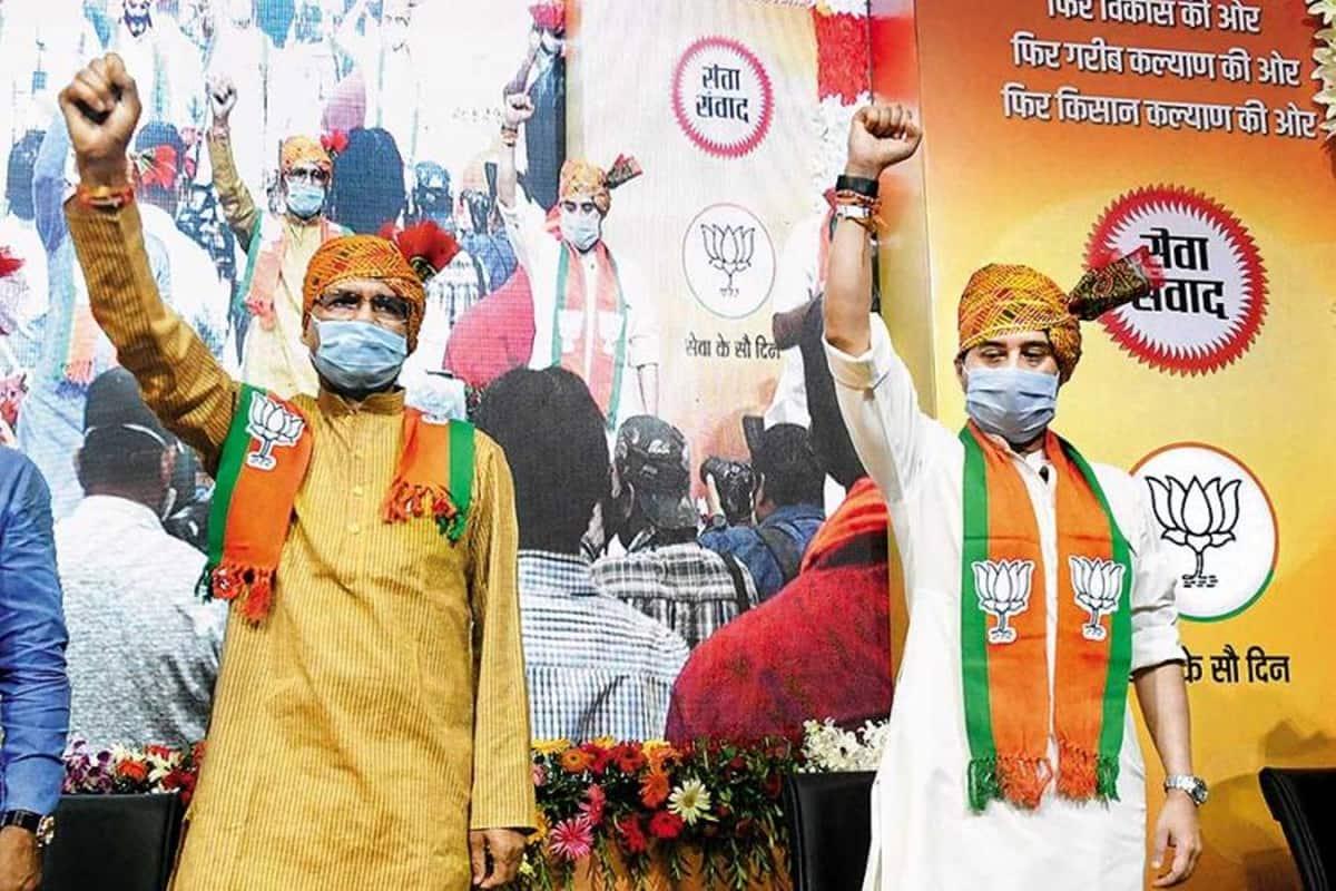 2020 madhya pradesh legislative assembly by elections