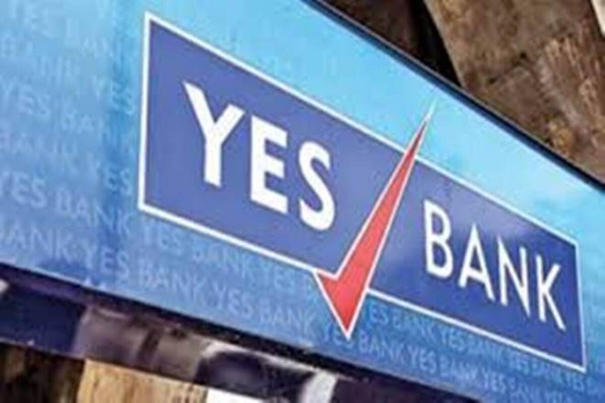 yes bank share price