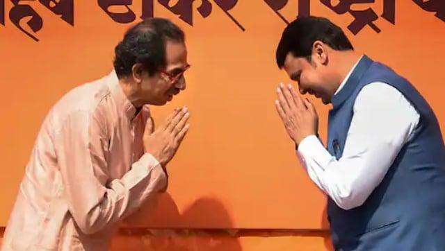 2019 maharashtra legislative assembly election