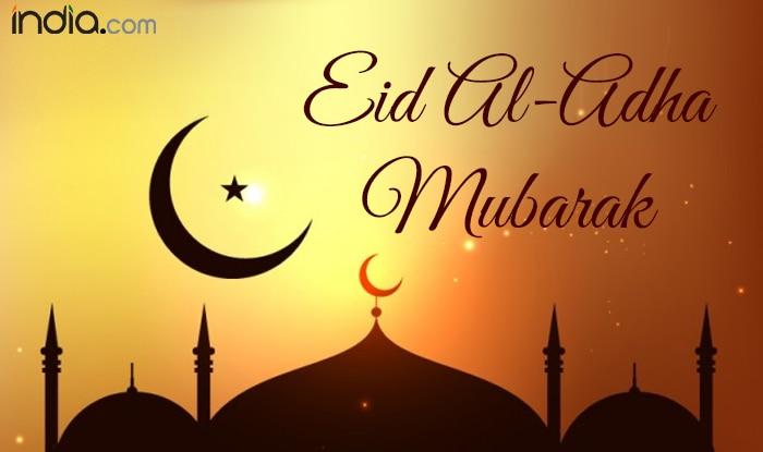 eid mubarak wishes in hindi