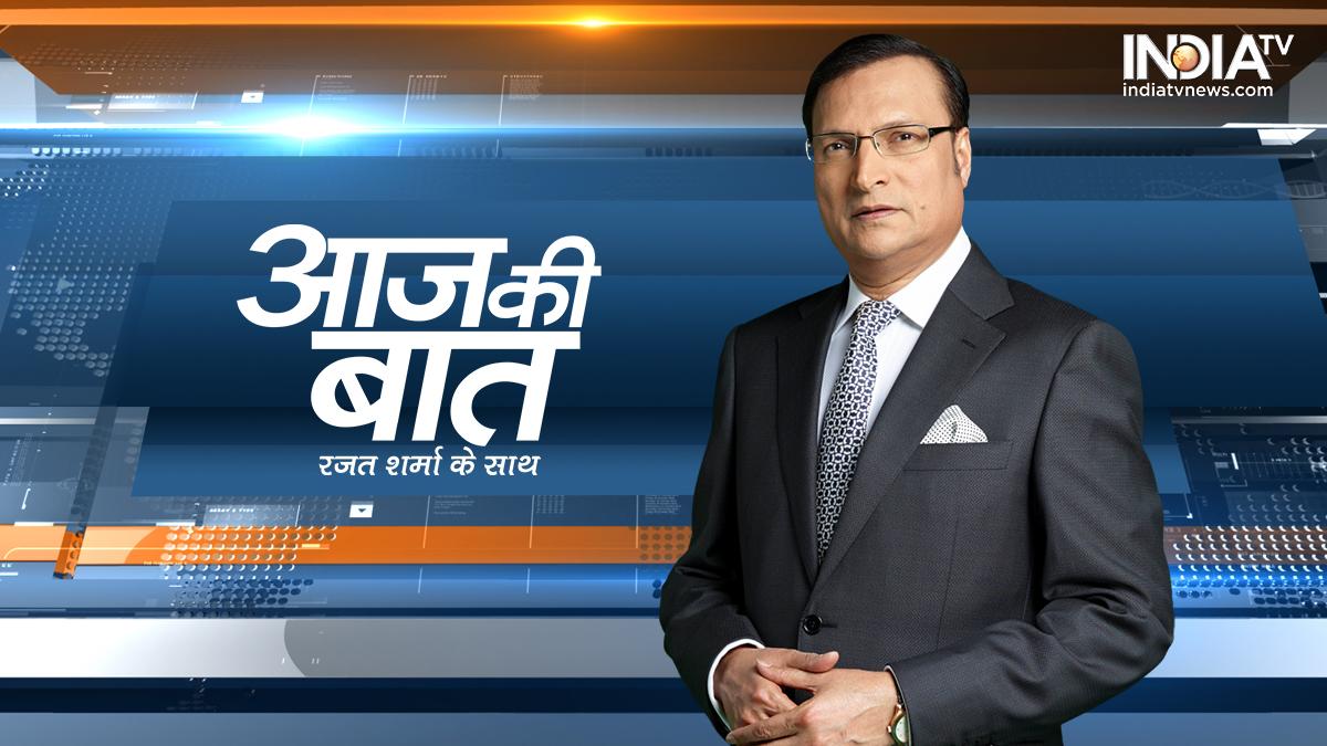 live news hindi