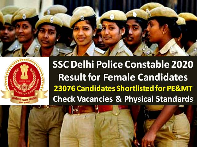 ssc gd result