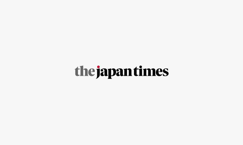 yūko takeuchi