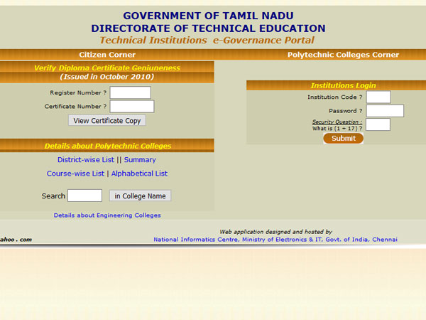 tndte diploma result 2020