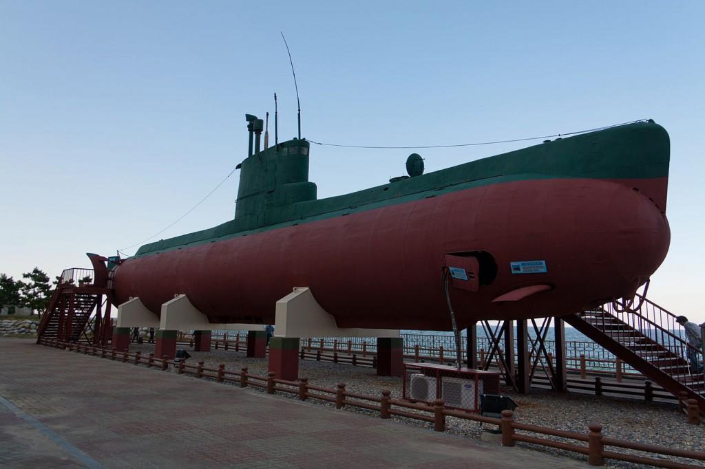 sang o class submarine