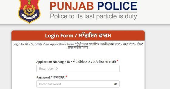 punjab police admit card