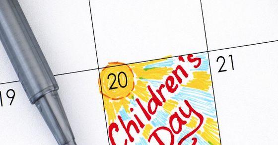 children day 2020